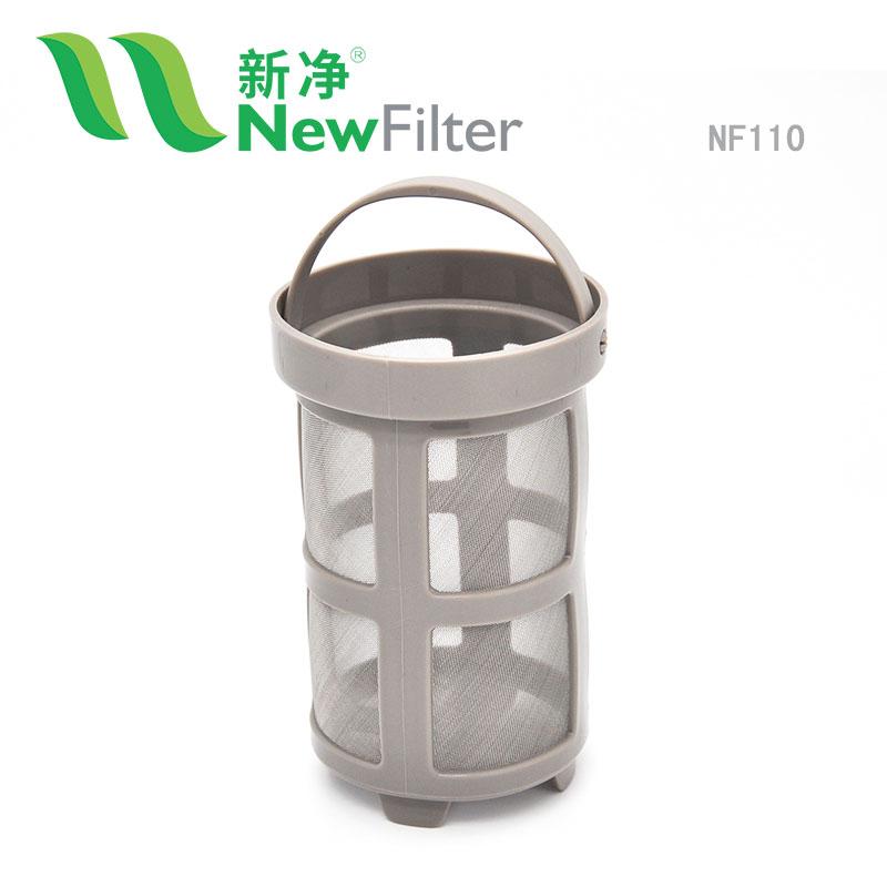 不锈钢咖啡过滤网篮