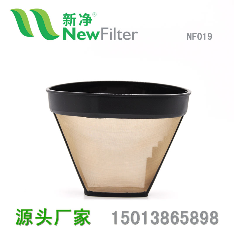 金色咖啡过滤网